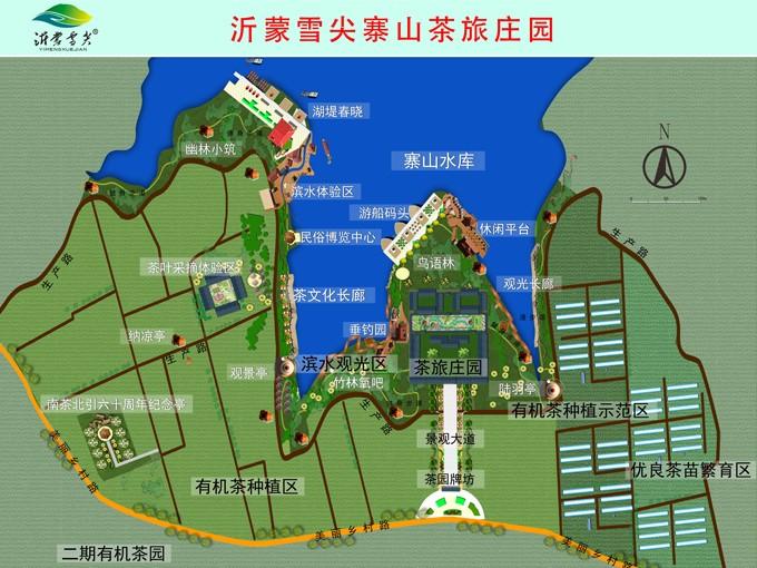 沂蒙雪尖寨山茶旅庄园规划图