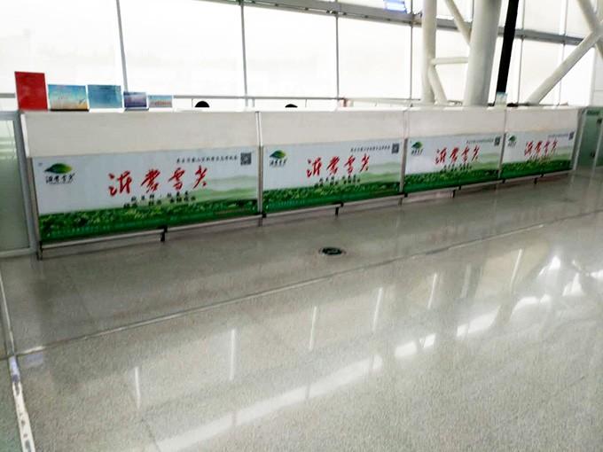 临沂飞机场广告