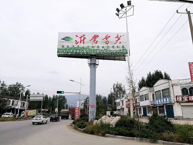 梁邱店沿街广告牌